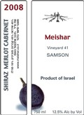 Meishar Vineyard 41 2015