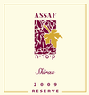 Assaf Shiraz